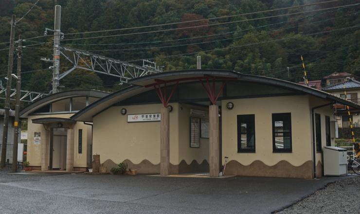 甲斐常葉駅