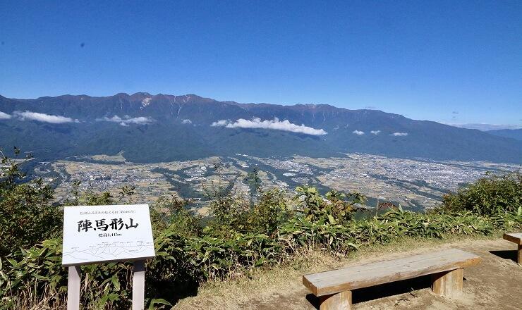 陣馬形山展望台