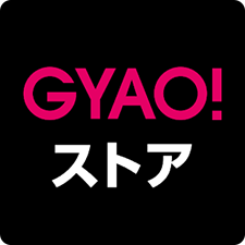 GYAO!ストア